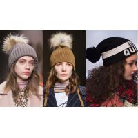 Модные модели вязаных шапок сезона 2017-2018