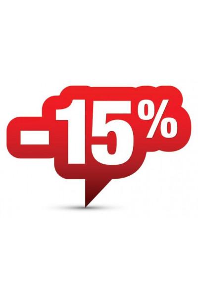 Только 3 дня – скидка на шубы из мутона -15%
