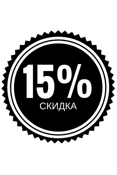 Шиншилла – 15%