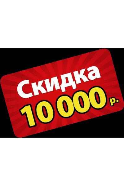 Скидка 10000 рублей на все шубы из бобра
