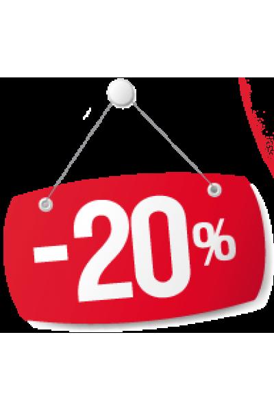 Снижены цены на шубы SAGA MINK