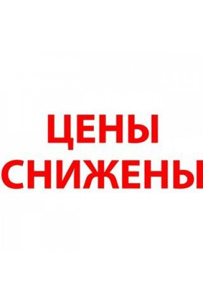 Норковые шубы от 50000 рублей