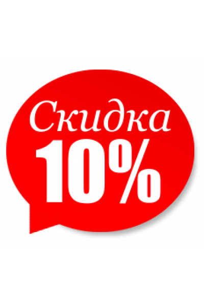 Вязаная норка – 10%