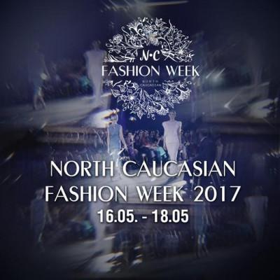 Неделя моды в Пятигорске