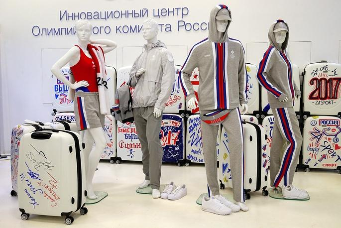 ZASPORT для российской юношеской сборной