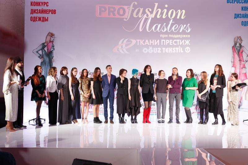 Стартует третий Всероссийский конкурс дизайнеров