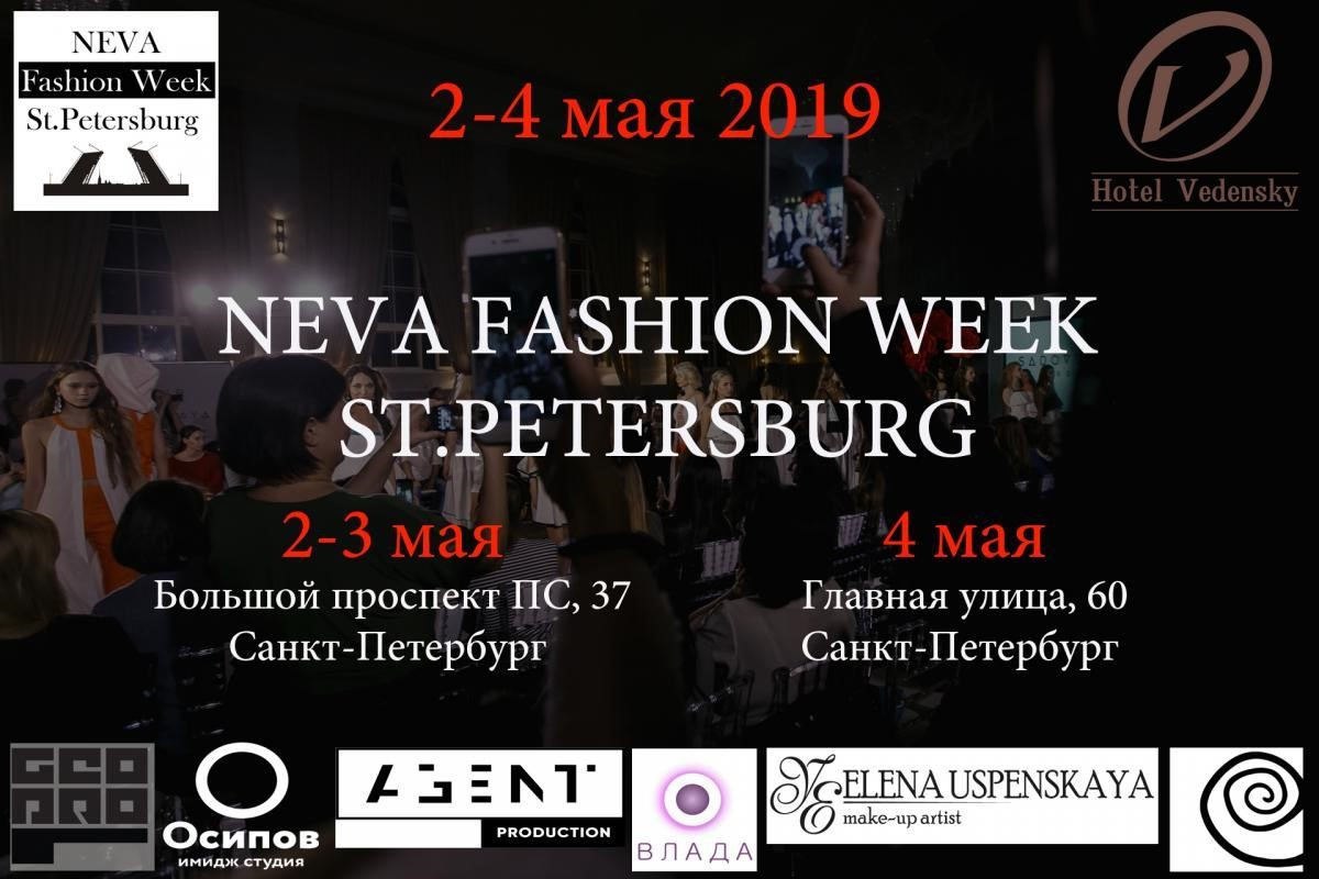 NEVA Fashion Week